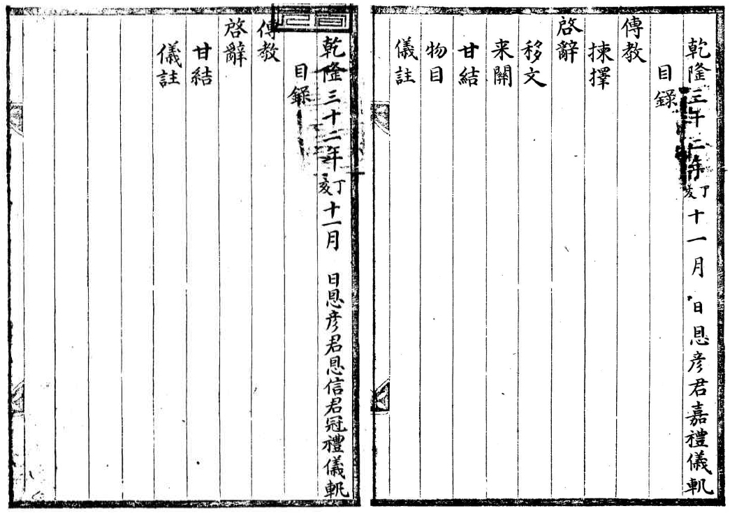 <Fig. 1>